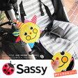 Sassy (サッシー) サンシャインミラーミニ 赤ちゃんもご機嫌 ベビーカーや抱っこひもへの取り付けも簡単なおもちゃ 触るとカシャカシャレジ袋の音 kmo