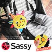 Sassy (サッシー) サンシャインミラーミニ 赤ちゃんもご機嫌 ベビーカーや抱っこひもへの取り付けも簡単なおもちゃ 触るとカシャカシャレジ袋の音 kmo 定形外配送なら送料220円!
