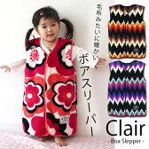 スリーパー 毛布みたいに暖かいボア素材 Clairシリーズ 新生児から4歳位まで使えるベビーキッズ万能の暖かベストタイプ DORACO FIRST ドラコファースト ベビー ブランド 日本製 男の子 女の子 出産祝い ギフトに 人気