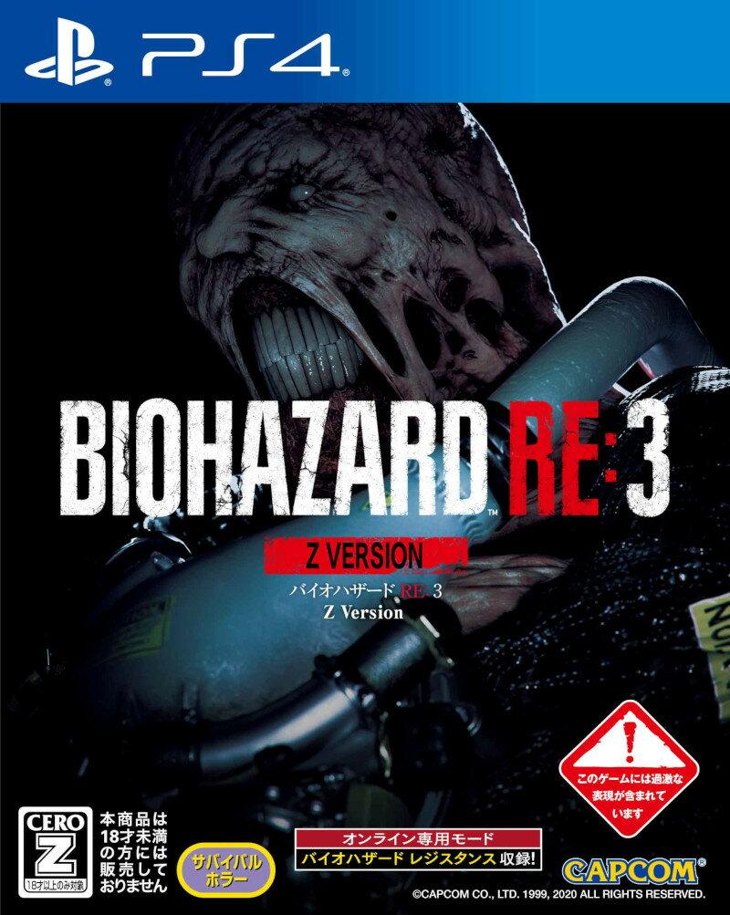 プレイステーション4, ソフト BIOHAZARD RE:3 re:3 Z Version PS4 CEROZ PLJM-16581