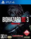 【中古】BIOHAZARD RE:3(バイオハザード re:3) Z Version PS4 ソフト