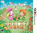 【中古】ポポロクロイス牧場物語 3DS CTR-P-BPPJ / 中古 ゲーム