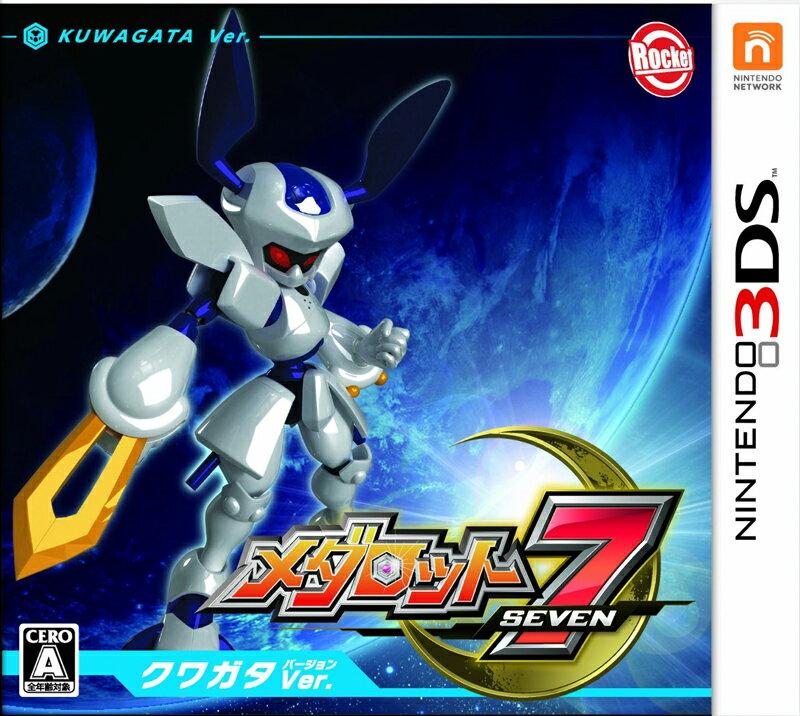 Nintendo 3DS・2DS, ソフト 7 Ver. 3DS CTR-P-AQWJ