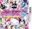 ハローキティとサンリオキャラクターズワールドロックツアー 【ニンテンドー】【3DS】【ソフト】【新品】