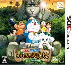 【中古】 ドラえもん 新 のび太の大魔境 ペコと5人の探検隊 3DS CTR-P-BNMJ / 中古 ゲーム