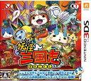 妖怪三国志 【新品】 3DS ソフト CTR-P-AYKJ / 新品 ゲーム