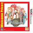 テイルズ オブ ジ アビス 『廉価版』 【新品】 3DS ソフト CTR-2-AABJ / 新品 ゲーム