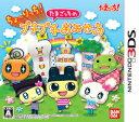 【中古】ちょーりっち たまごっちのプチプチおみせっち 3DS CTR-P-AT5J / 中古 ゲーム