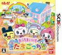 【中古】 おうちまいにち たまごっち 3DS CTR-P-AQCJ / 中古 ゲーム