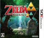 【中古】 ゼルダの伝説 神々のトライフォース2 3DS CTR-P-BZLJ / 中古 ゲーム