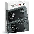 【中古】【ゲーム】【3DS】NEWニンテンドー3DSLLメタリックブラック