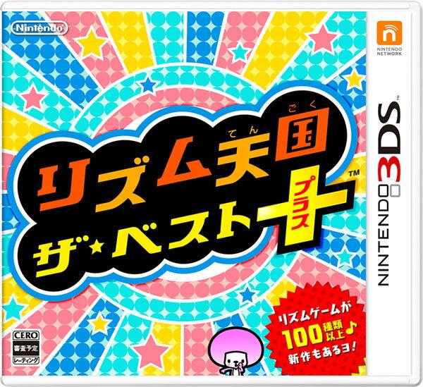 【中古】リズム天国 ザ・ベスト+ 3DS CTR-P-BPJJ/ 中古 ゲーム