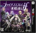 【中古】 ファイアーエムブレム if 暗夜王国 3DS CTR-P-BFYJ / 中古 ゲーム