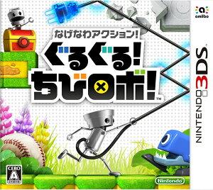 【中古】3DS/なげなわアクション!ぐるぐる!ちびロボ!