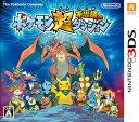 【中古】 ポケモン 超不思議のダンジョン 3DS CTR-P...