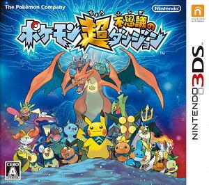 【予約】【2015/9/17発売予定】【新品】【ゲーム】【3DSソフト】ポケモン超不思議のダンジョン