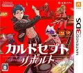 カルドセプトリボルト【ニンテンドー】【3DS】【ソフト】【中古】【中古ゲーム】
