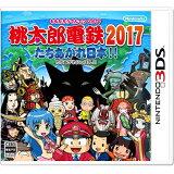 【中古】 桃太郎電鉄2017 たちあがれ日本 3DS CTR-P-AKQJ / 中古 ゲーム