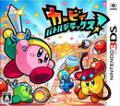 【中古】カービィバトルデラックス!3DSCTR-P-AJ8J/中古ゲーム