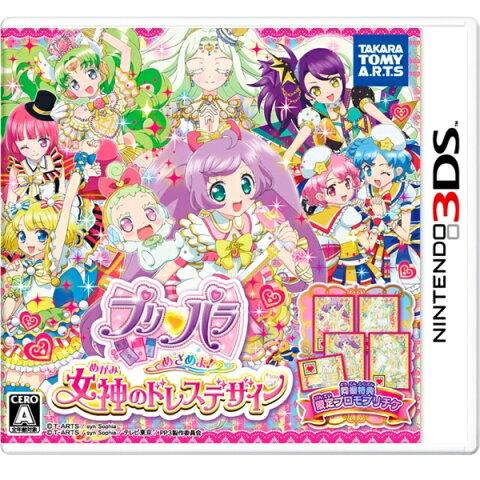 プリパラ めざめよ 女神のドレスデザイン 【新品】 3DS ソフト CTR-P-BP7J / 新品 ゲーム