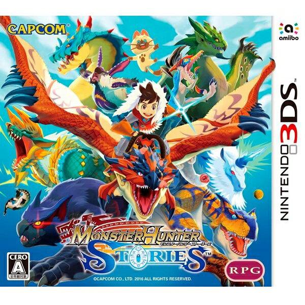 Nintendo 3DS・2DS, ソフト  3DS CTR-P-AAHJ