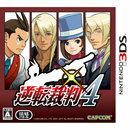 【中古】逆転裁判4 3DS CTR-P-AXRJ/ 中古 ゲーム