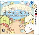 【新品】【ゲーム】【3DSソフト】すみっコぐらしおみせはじめるんです