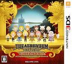 【中古】 シアトリズム ファイナルファンタジー カーテンコール 3DS CTR-P-BTHJ / 中古 ゲーム