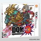 【中古】【ゲーム】【3DSソフト】ドラゴンクエストモンスターズジョーカー3【中古ゲーム】