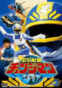 【新品】【DVD】スーパー戦隊シリーズ::電撃戦隊チェンジマン VOL.3 八手三郎(原作)