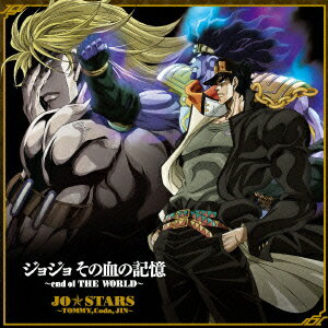 CD, アニメ CDTV :: end of THE WORLD JOSTARSTOMMYCodaJIN