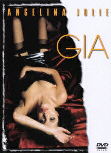 【新品】【DVD】ジア 裸のスーパーモデル 完全ノーカット版 アンジェリーナ・ジョリー