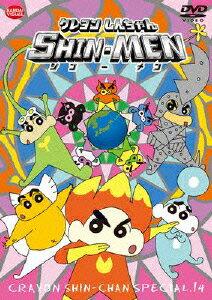 【新品】【DVD】クレヨンしんちゃんスペシャル 14 SHIN−MEN 臼井儀人(原作)