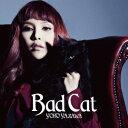 【エントリーでポイント10倍 11/14 10:00〜11/21 9:59】【新品】【CD】Bad Cat 矢沢洋子