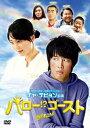 【新品】【DVD】ハロー!?ゴースト チャ・テヒョン