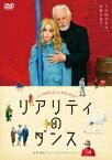 【新品】【DVD】リアリティのダンス 無修正版 ブロンティス・ホドロフスキー