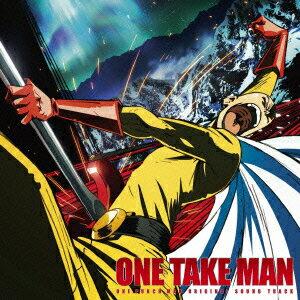 【新品】【CD】TVアニメ『ワンパンマン』オリジナルサウンドトラック::ONE TAKE MAN 宮崎誠(音楽)