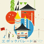 【新品】【CD】エポックパレード Scenarioart