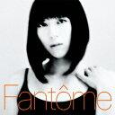 【新品】【CD】Fantome 宇多田ヒカル