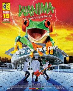 【新品】【ブルーレイ】JUICE UP!! TOUR FINAL WANIMA