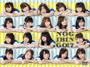 【新品】【DVD】NOGIBINGO!7 DVD−BOX 乃木坂46