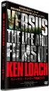 【新品】【DVD】ヴァーサス/ケン・ローチ映画と人生 (ドキュメンタリー)