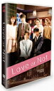 【新品】【DVD】Love or Not DVD−BOX 山下健二郎