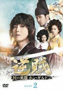 【新品】【DVD】逆賊−民の英雄ホン・ギルドン− DVD−SET2 ユン・ギュンサン