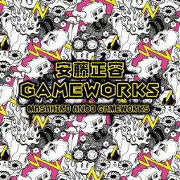 【新品】【CD】安藤正容GAMEWORKS 安藤正容