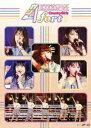 【新品】【DVD】カントリー・ガールズ 4周年記念イベント 〜forte〜 カントリー・ガールズ