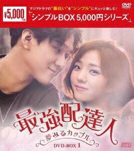 アジア・韓国, その他 DVD DVDBOX1