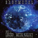 【新品】【CD】LIVE ALBUM(2日目):LEGEND − METAL GALAXY [DAY−2] (METAL GALAXY WORLD TOUR IN JAPAN EXTRA SHOW) BABYMETAL