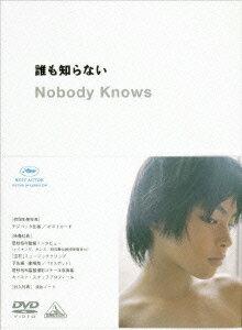 【新品】【DVD】誰も知らない 是枝裕和(監督、脚本、編集)