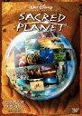 【新品】【DVD】セイクレッド・プラネット/生きている地球 ジョン・ロング(監督、製作)
